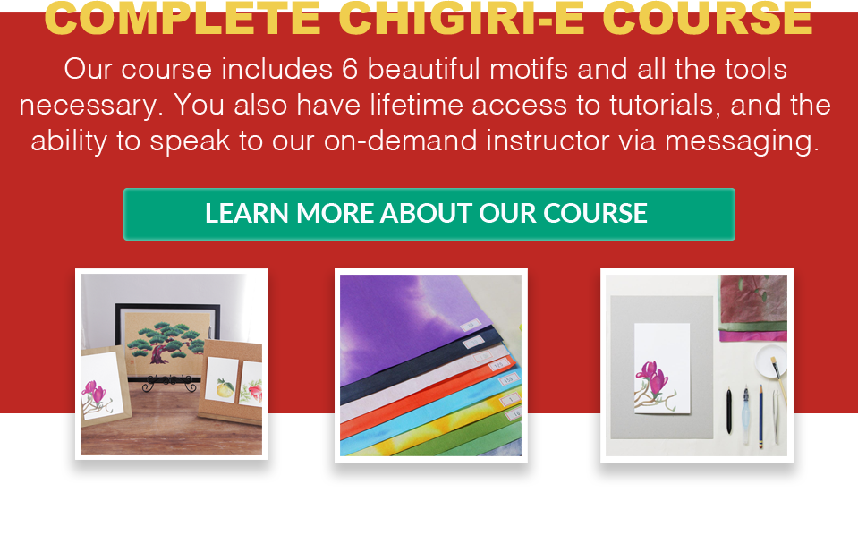 COMPLETE CHIGIRI-E COURSE | Our course includes 6 beautiful motifs and all the tools necessary. You also have liftetime access to tutorials, and the ability to speak to our on-demand instructor via messaging. | LEARN MORE ABOUT OUR COURSE