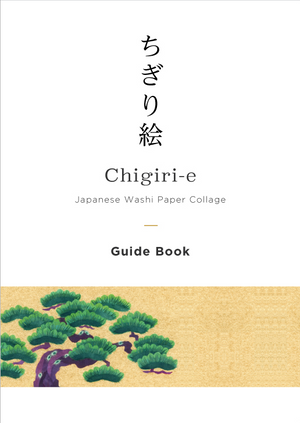 Chigiri-e Course (no Tools)
