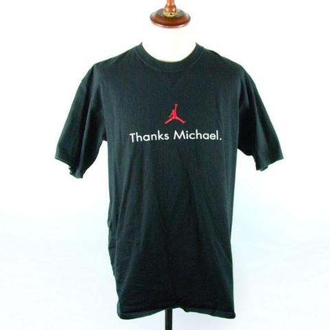 Michael Jordan Retirement T-Shirt - Desert Moss