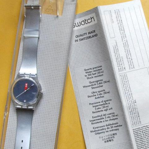 1993 All Silver Swatch Watch -Never Used- Made in Switzerland