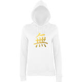 Love 1 Women Hoodies Gold-AWD-Daataadirect.co.uk