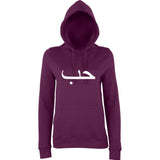 Love Arabic Women Hoodies White-AWD-Daataadirect.co.uk