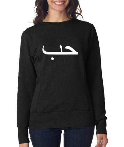 Love Arabic Women SweatShirts White-Anvil-Daataadirect.co.uk