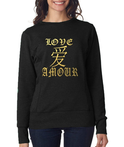Love Armour Women SweatShirts Gold-Anvil-Daataadirect.co.uk