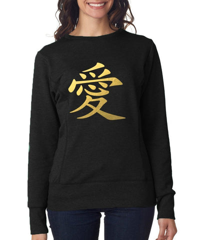 Love Women SweatShirts Gold-Anvil-Daataadirect.co.uk