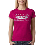 Made in 1980 All Original Parts Silver Womens T Shirt-Gildan-Daataadirect.co.uk