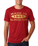 Made In 1981 All Original Parts Gold Mens T Shirt-Gildan-Daataadirect.co.uk