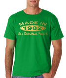 Made In 1982 All Original Parts Gold Mens T Shirt-Gildan-Daataadirect.co.uk