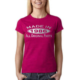 Made In 1986 All Original Parts Silver Womens T Shirt-Gildan-Daataadirect.co.uk