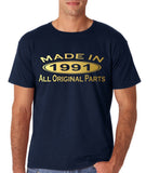 Made In 1991 All Original Parts Gold Mens T Shirt-Gildan-Daataadirect.co.uk