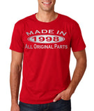 Made In 1998 All Original Parts Silver Mens T Shirt-Gildan-Daataadirect.co.uk