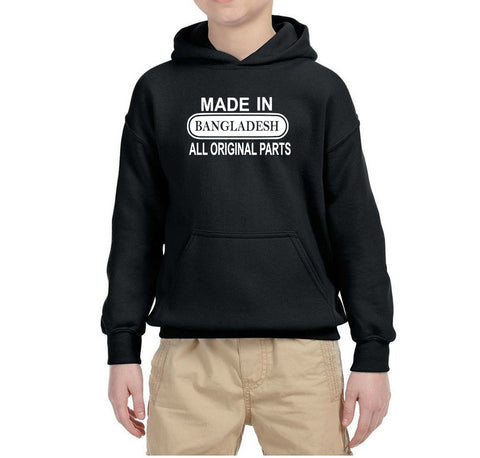 Made in Bangladesh All Orignal Parts Kids Hoodie White-Gildan-Daataadirect.co.uk