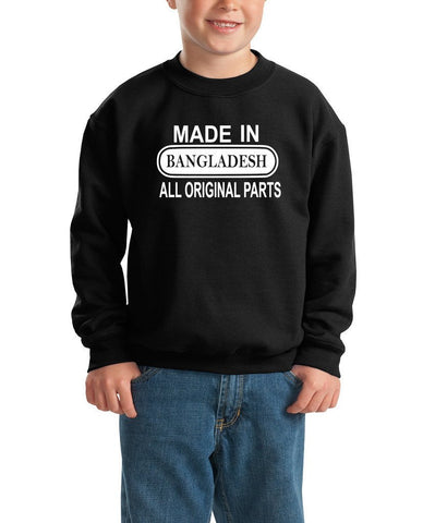 Made in Bangladesh All Orignal Parts Kids SweatShirt White-Gildan-Daataadirect.co.uk