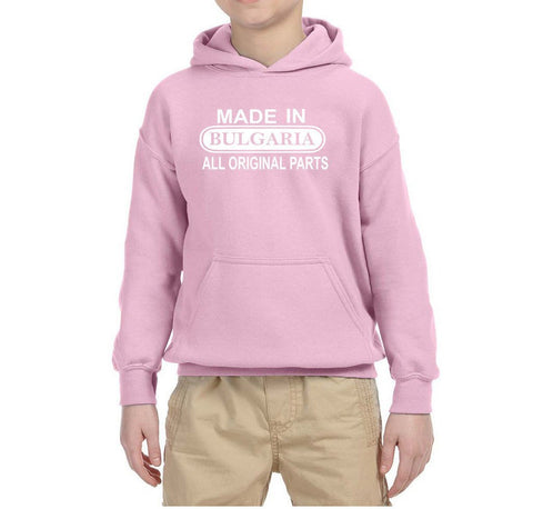 Made in Bulgaria All Orignal Parts Kids Hoodie White-Gildan-Daataadirect.co.uk