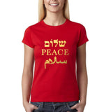 Peace arabic salam 2 Women T Shirts Gold-Gildan-Daataadirect.co.uk