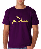 Peace Arabic Salam Mens T Shirts Gold-Gildan-Daataadirect.co.uk