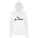 Peace Arabic Salam Women Hoodies Black-AWD-Daataadirect.co.uk