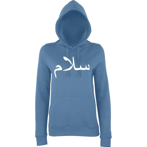 Peace salam arabic Women Hoodies White-Gildan-Daataadirect.co.uk
