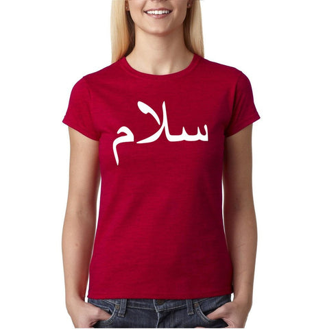 Peace salam arabic Women T Shirt White-Gildan-Daataadirect.co.uk