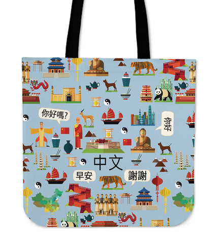 Chinese Teacher Linen Tote Bag-Clearance