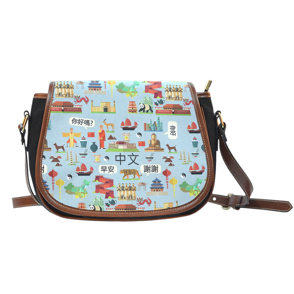 Chinese Teacher Saddle Bag