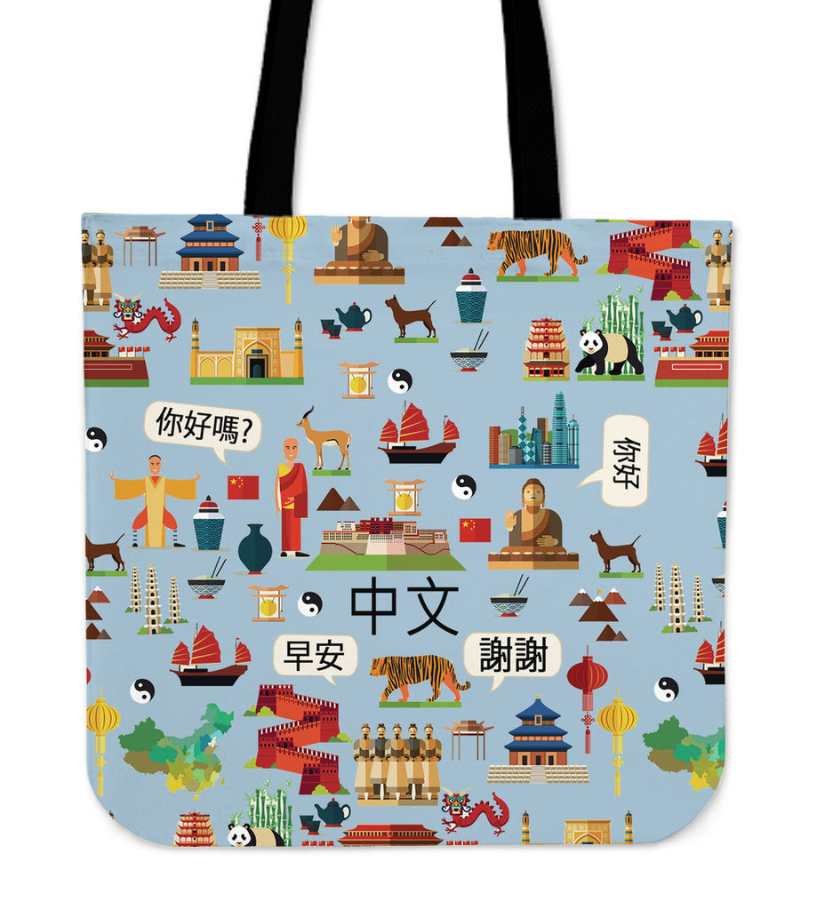 Chinese Teacher Linen Tote Bag