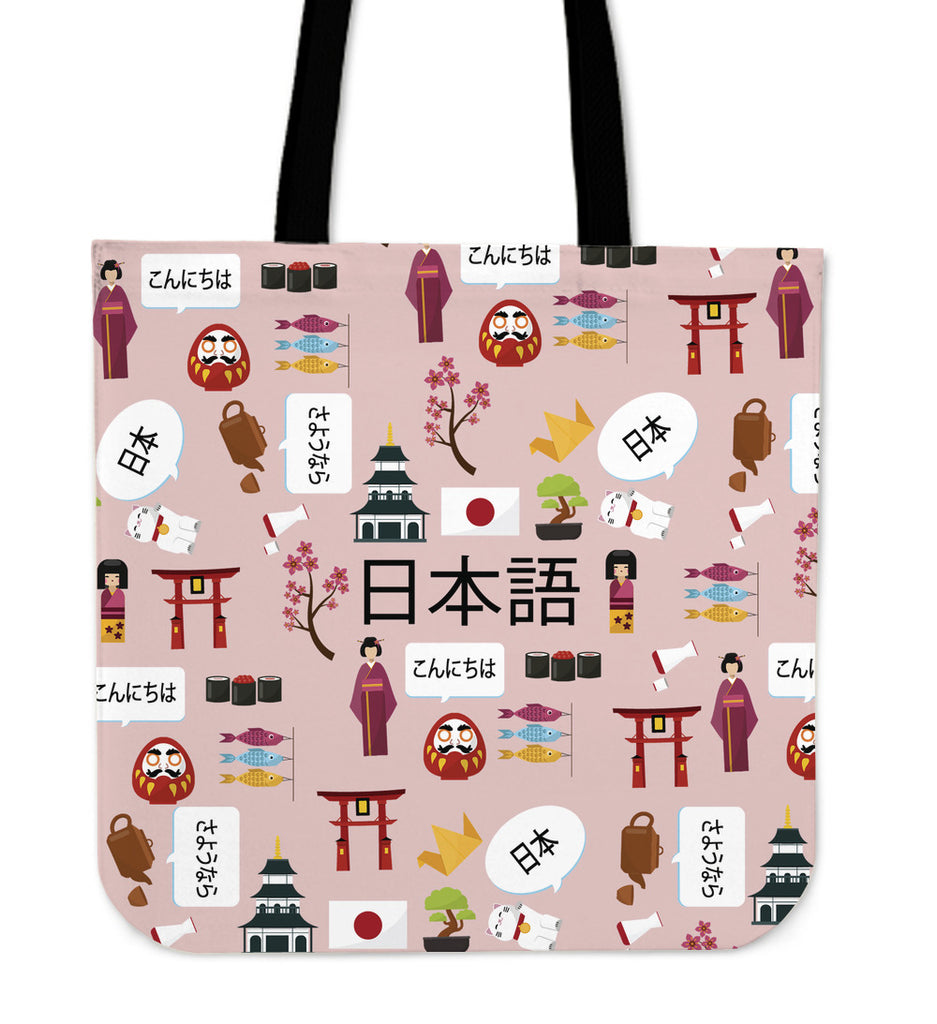 Japanese Teacher Linen Tote Bag