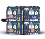 Hebrew Language Wallet phone Case-Clearance