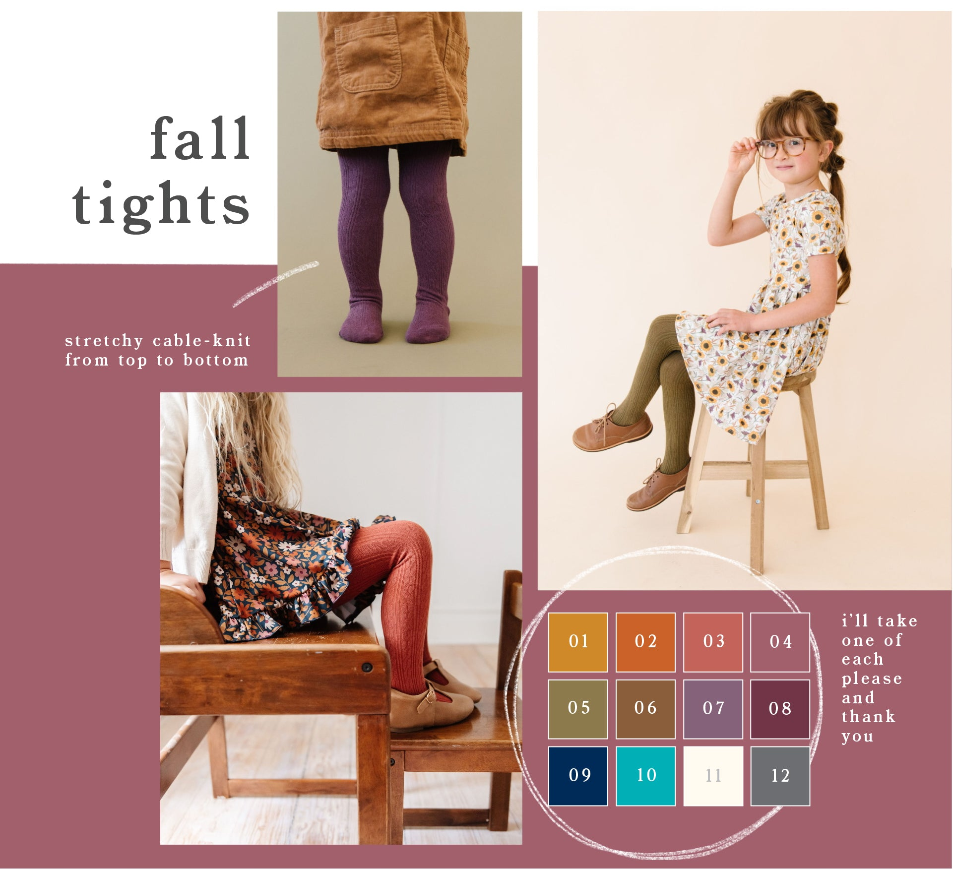 fall colored cable knit tights for girls, babies and toddlers