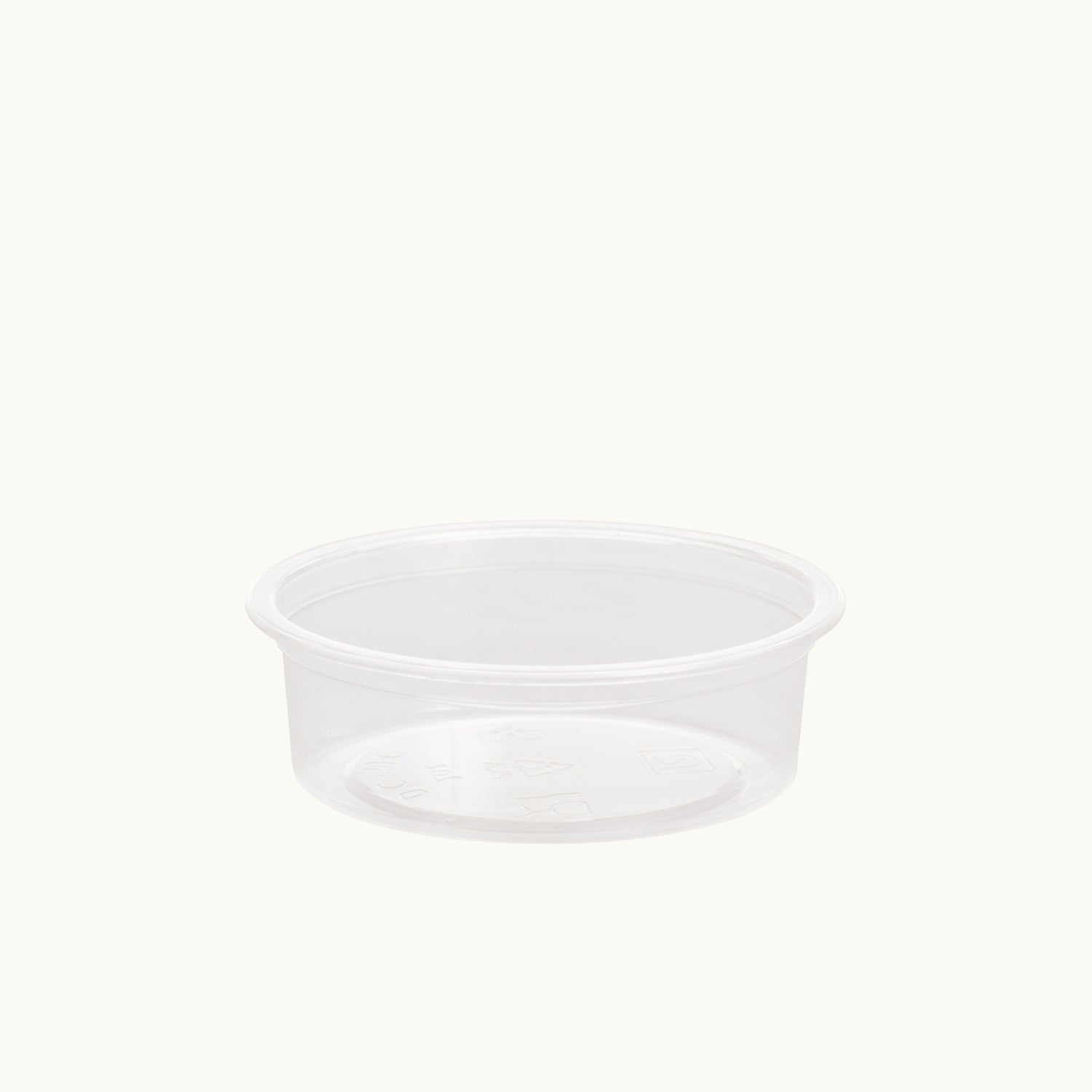 Clear Sauce Containers