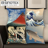 Japanese Ukiyo-e Cushion Cover 43x43cm - 4 Different Styles