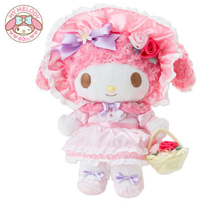 15Inch Sanrio My Melody Stuffed Toy - Kawaii Honbu