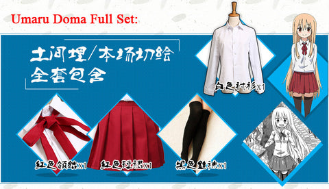 2Styles Himouto! Umaru-chan Umaru Doma / Nanan Ebina School Uniform Cosplay Costume Full Set Dress ( Shirt+Skirt+Bow tie+Socks) - Kawaii Honbu