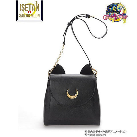 Large Sailor MoonLuna Backpack