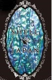 Shell Japan Nail Stickers - Peacock Black
