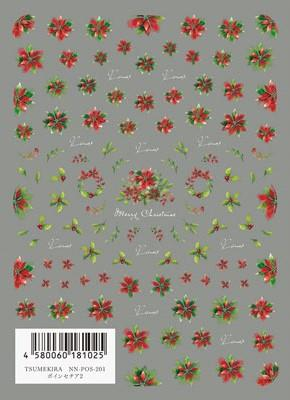 Tsumekira Christmas Stickers - Christmas Poinsettia