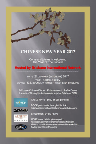 Chinese NewYear Business Dinner - Half Price Offer - Obtile
