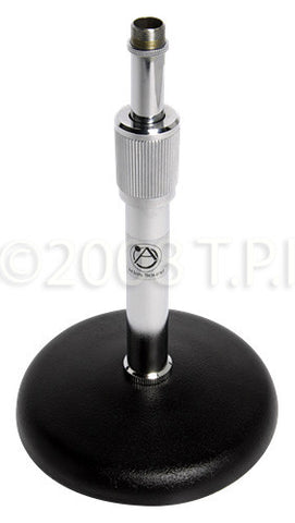 Atlas Sound DS7 Adjustable Height 8-13in Desktop Mic Stand