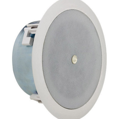 Atlas Sound FAP42TC Strategy II 4 In 16W @ 70.7/100V Low Profile Ceiling System - Pair