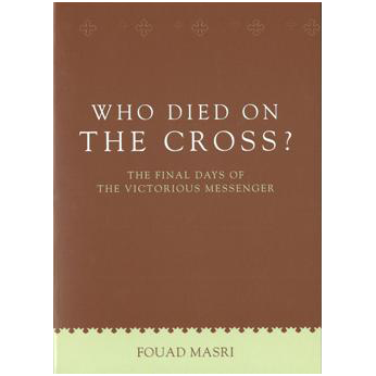 Who Died on the Cross?