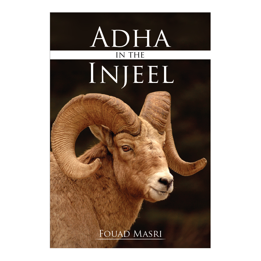 Adha in the Injeel (English/Arabic)