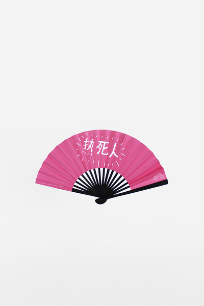 The Artist Project 1.0 - Ampulets Paper Fan