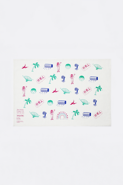 The Artist Project 1.0 - Ampulets Tea Towel