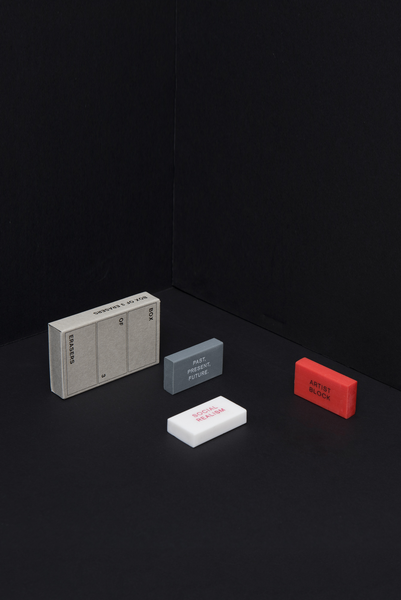 Slogan Eraser Set