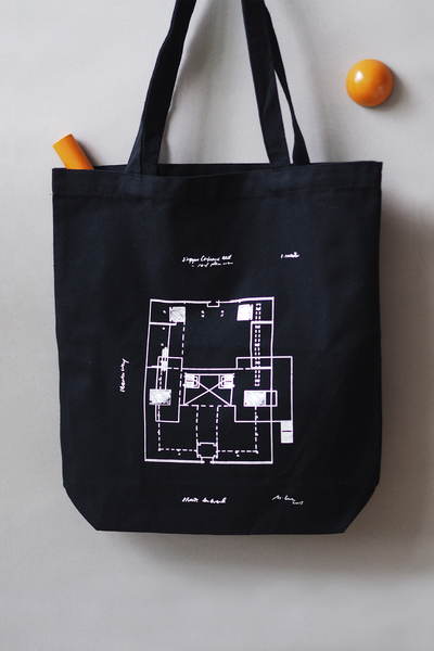 Suddenly Turning Visible: Tote Bag 'SCH/BIMA/CCP' by Michael Lee
