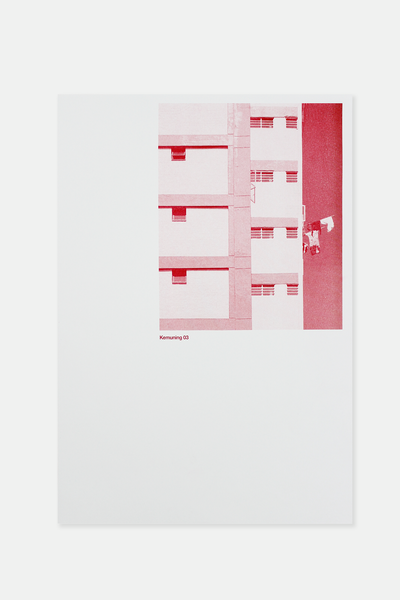 The Artist Project 1.0 - Push–Press Risograph Poster