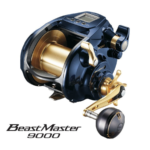 2020 SHIMANO BEASTMASTER 9000A ELECTRIC REEL