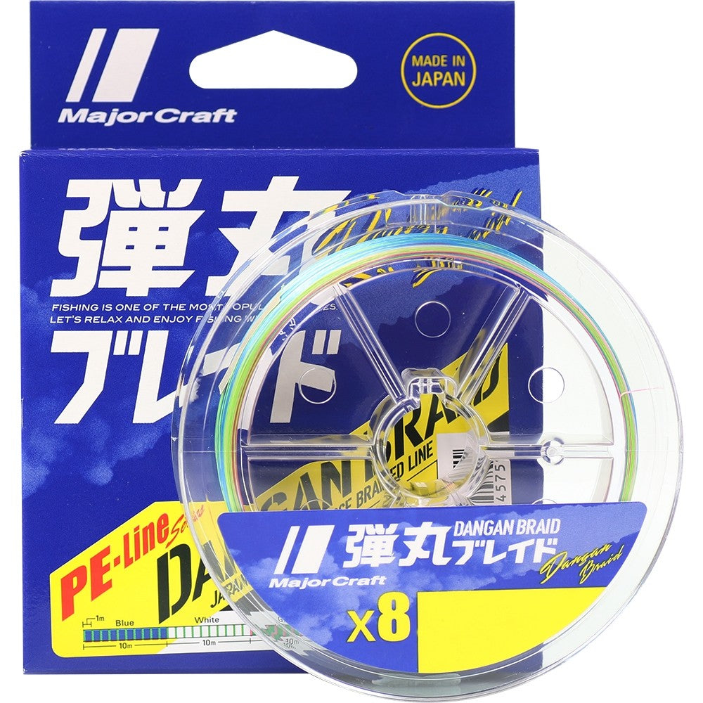 MAJORCRAFT DANGAN X8 300M MULTI COLOUR BRAID - 35LB PE 2
