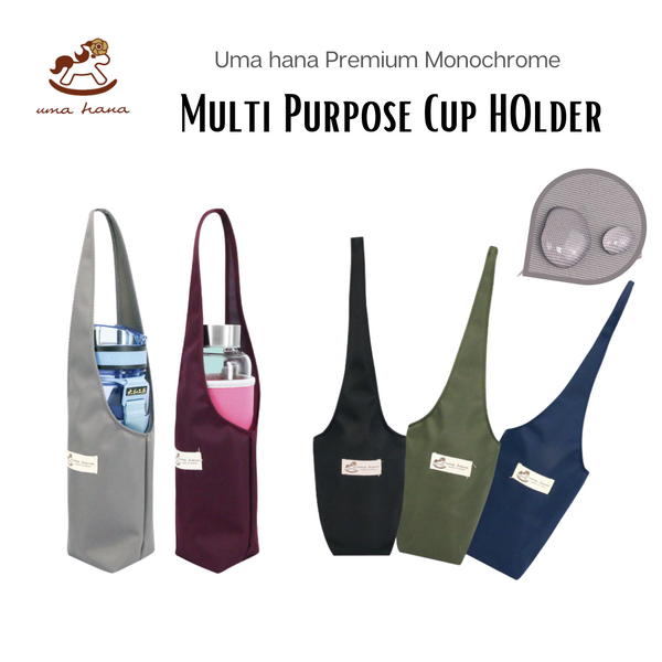 Uma hana Premium Monochrome Multi Purpose Drink Cup Holder Grey