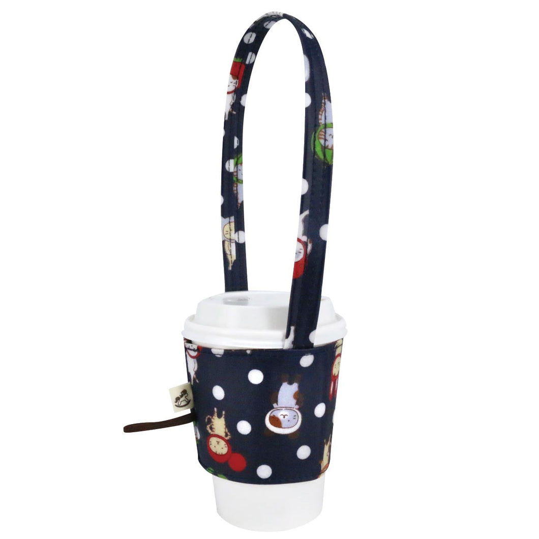 Drink Cup Holder Cat Hat Navy